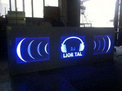 עמדת DJ מוארת